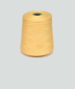 纺织、皮革采购信息