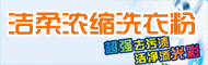 东莞市恒洁日用品有限公司